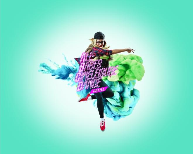 ABCD_Dance.jpg